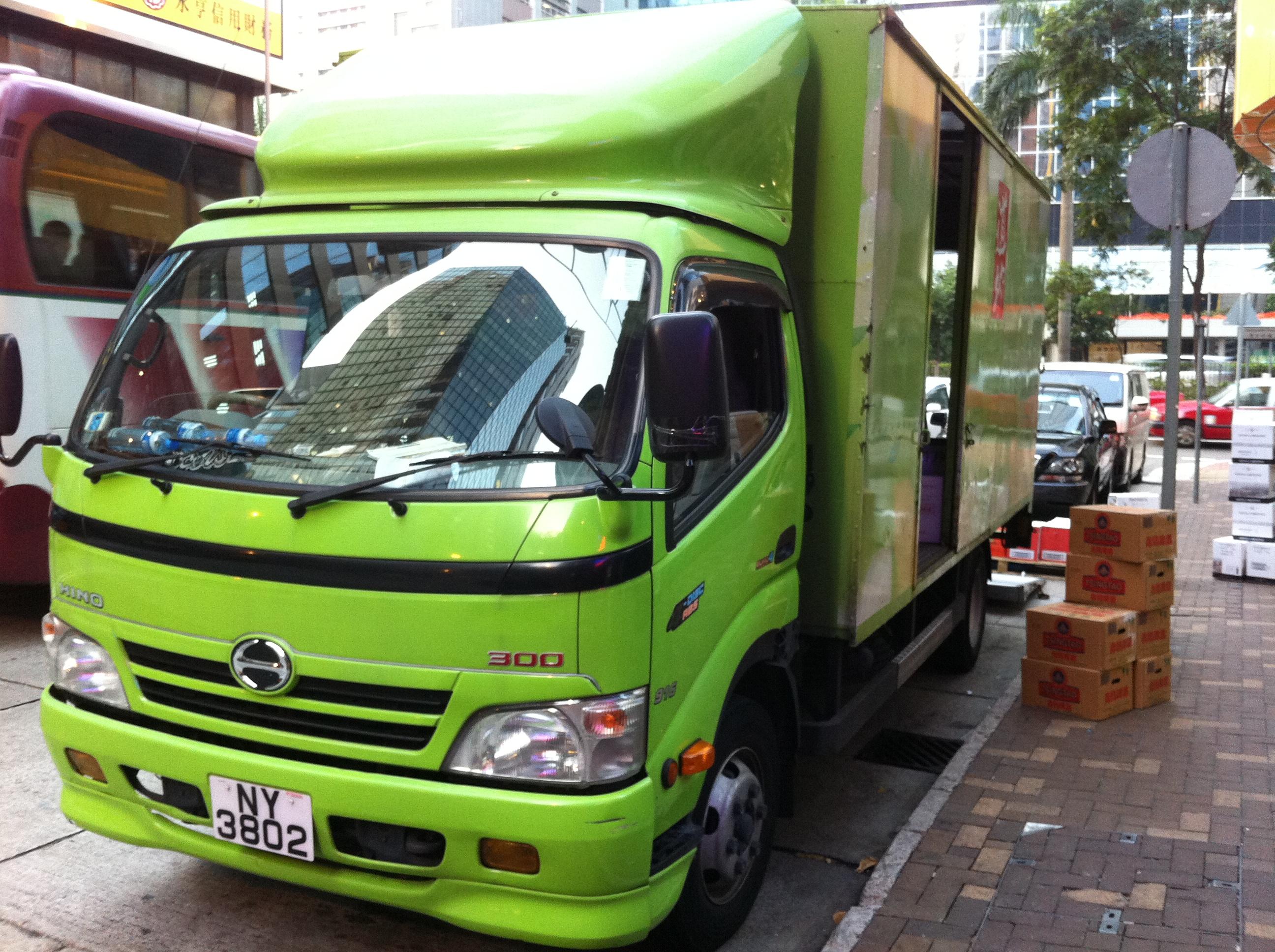Green Toyota Dyna Hino 300