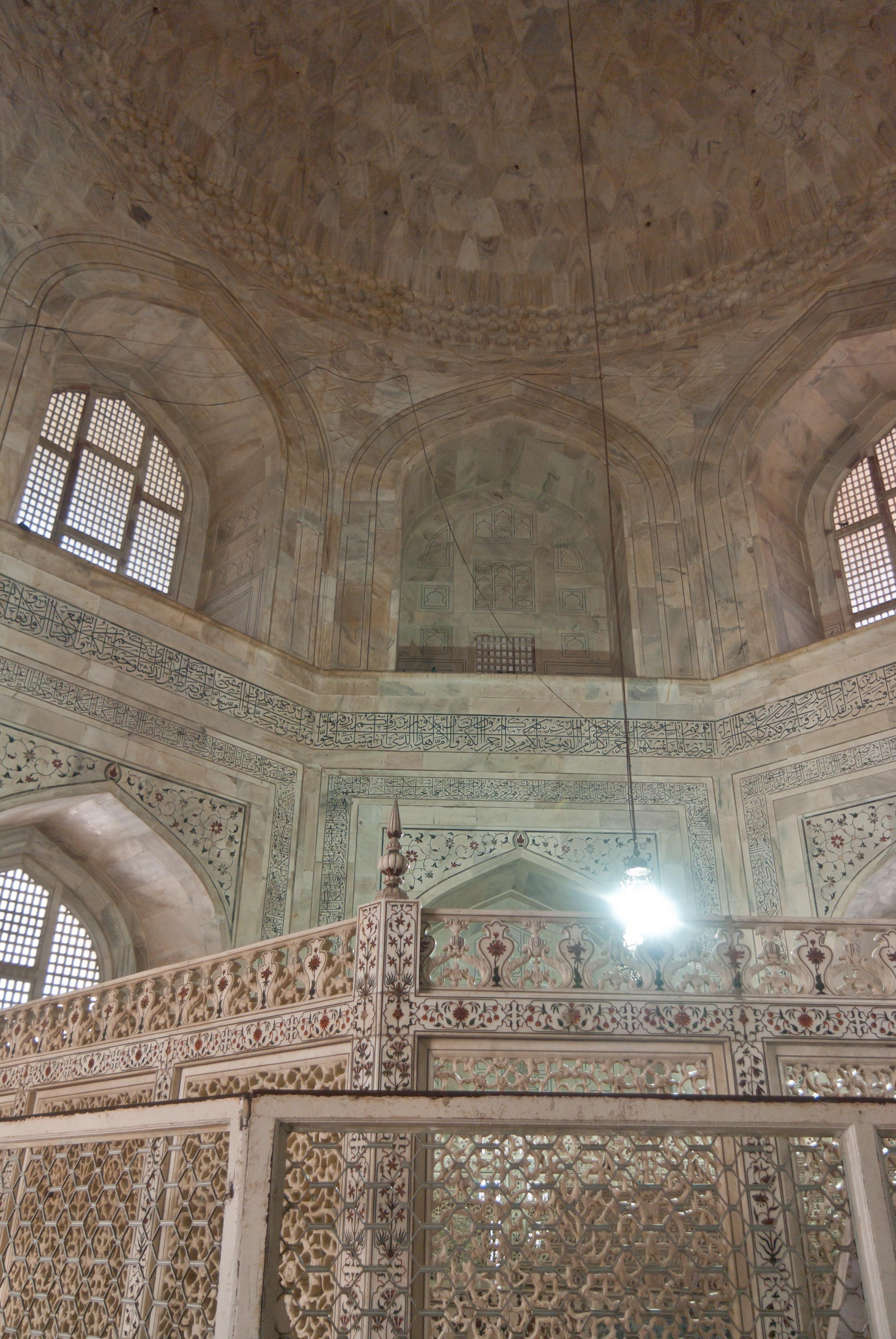 Interior of the Taj Mahal, Agra, India