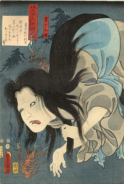 File:Kunisada The Spectre.jpg