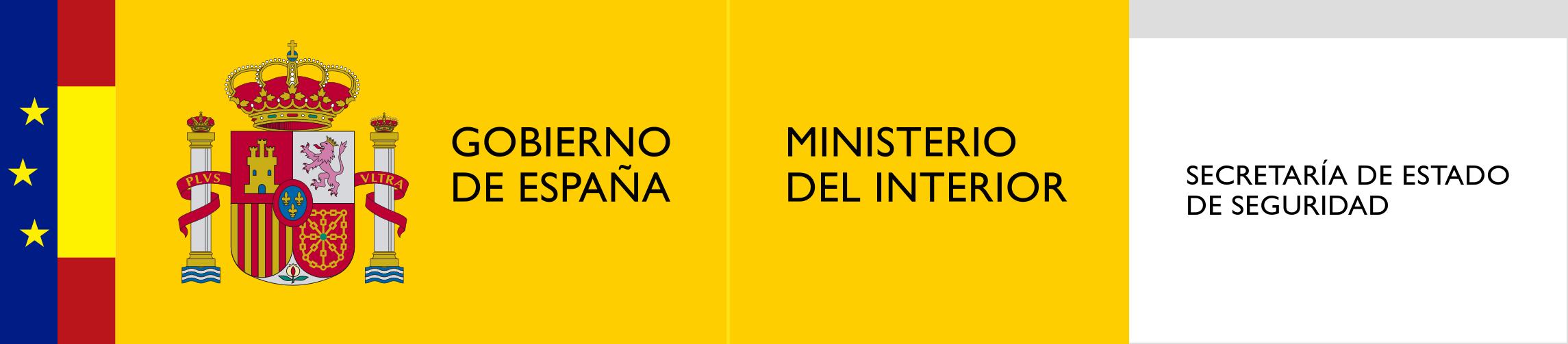 File Logotipo De La Secretar A De Estado De