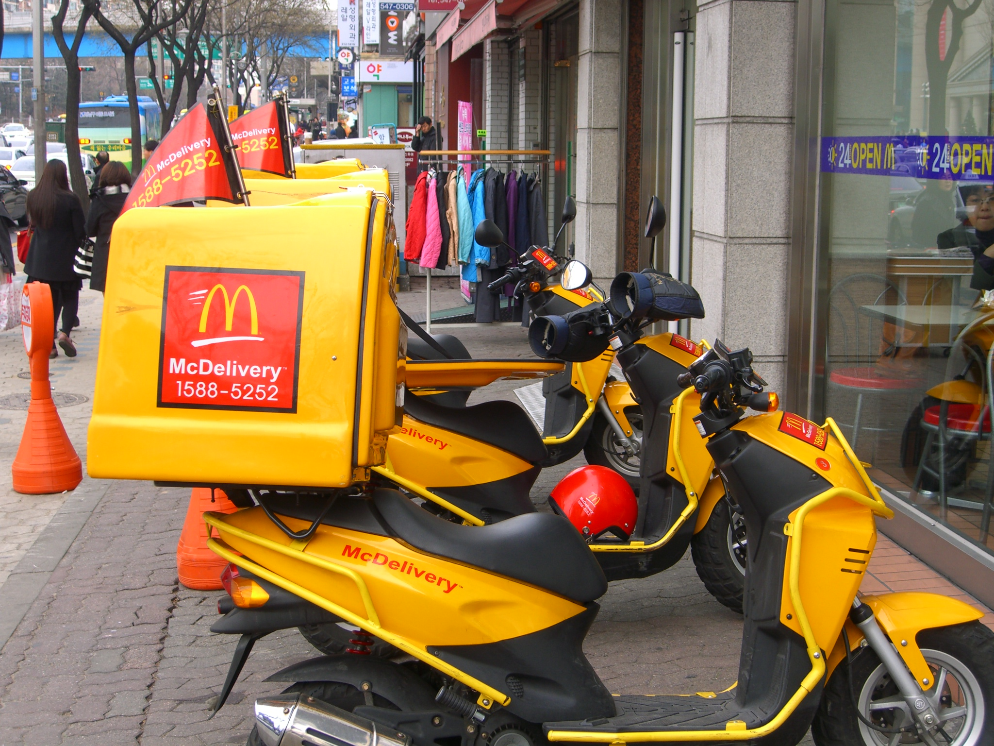 File:Mcdelivery.JPG - Wikimedia Commons