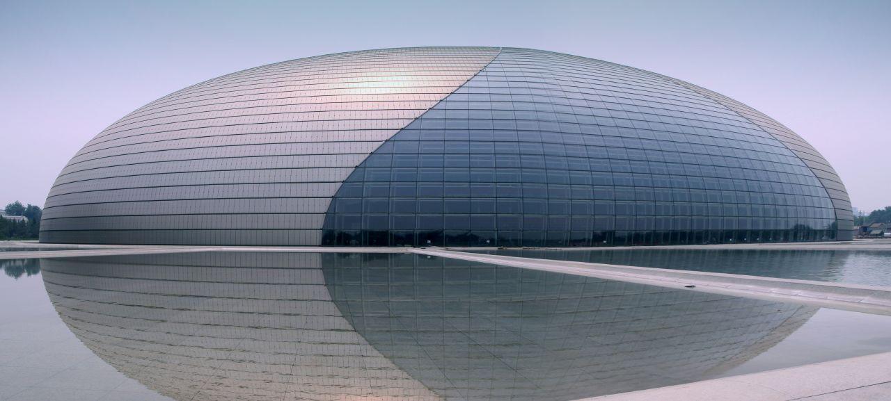 Resultado de imagen para gran teatro nacional de China