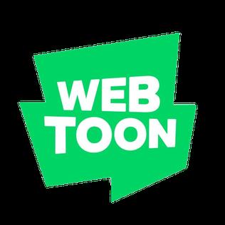 Line Webtoon - Wikipedia