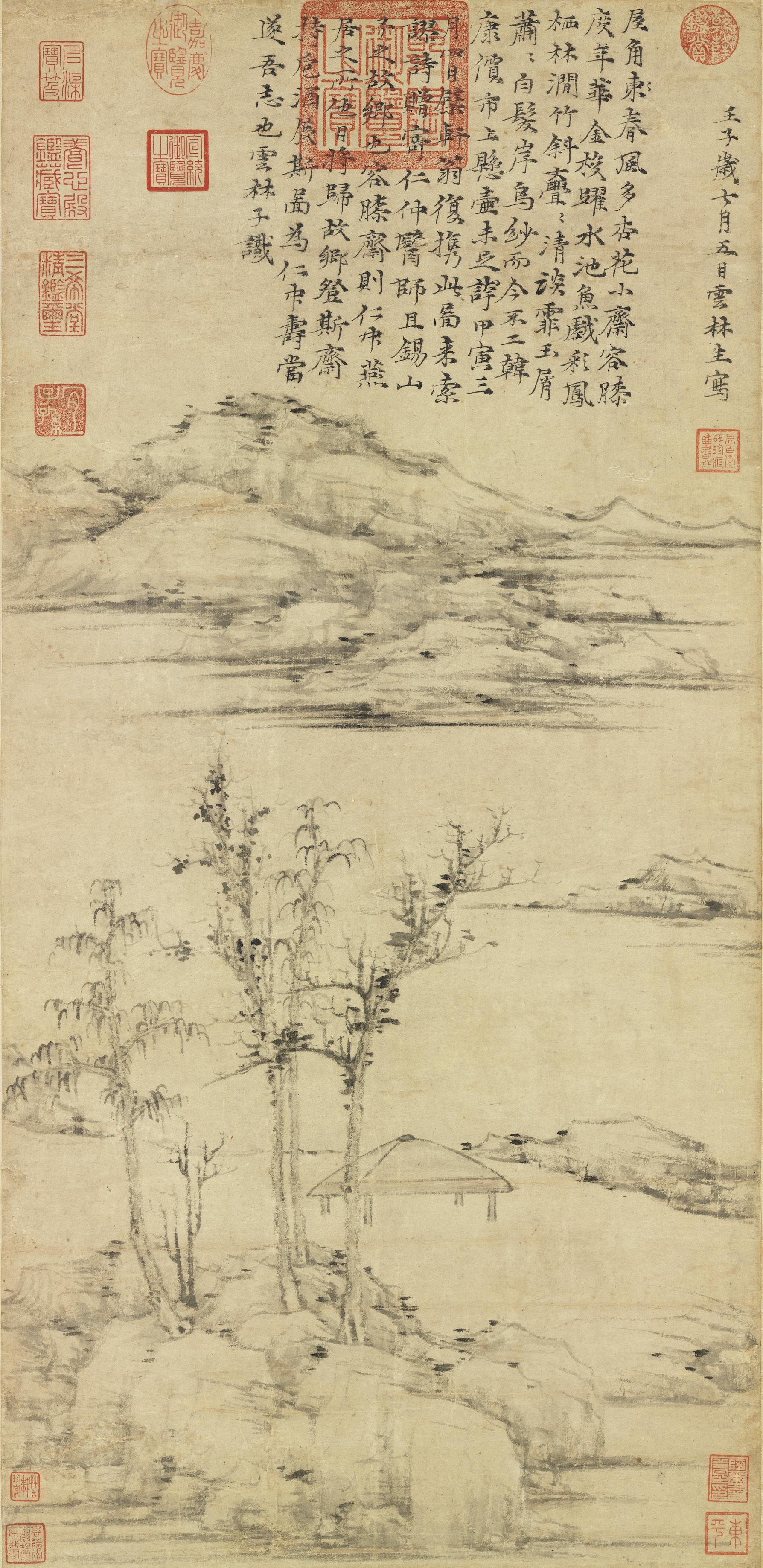 Ni Zan. The Rongxi Studio.1372. 74,7x35,3. National Palace Museum, Taipei.jpg
