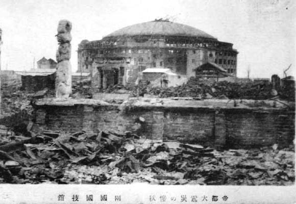 Old Ryōgoku Kokugi-kan.jpg