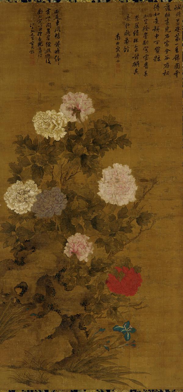 Yun Shouping Wikipedia