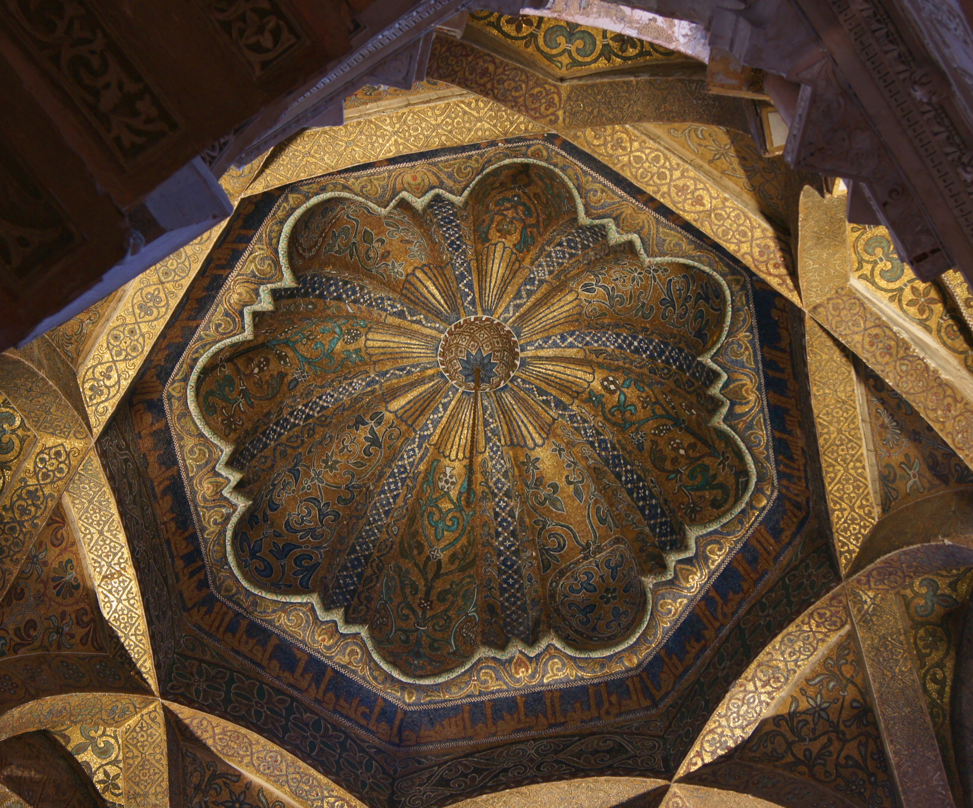Minrab Dome, Great Mosque of Cordoba (photo: Jebulon)