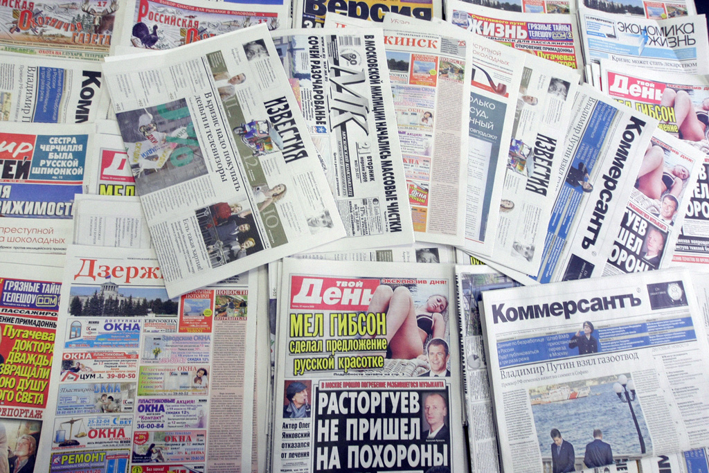 Комитет посвободе слова украинской Рады предложил запретить русскоязычную прессу