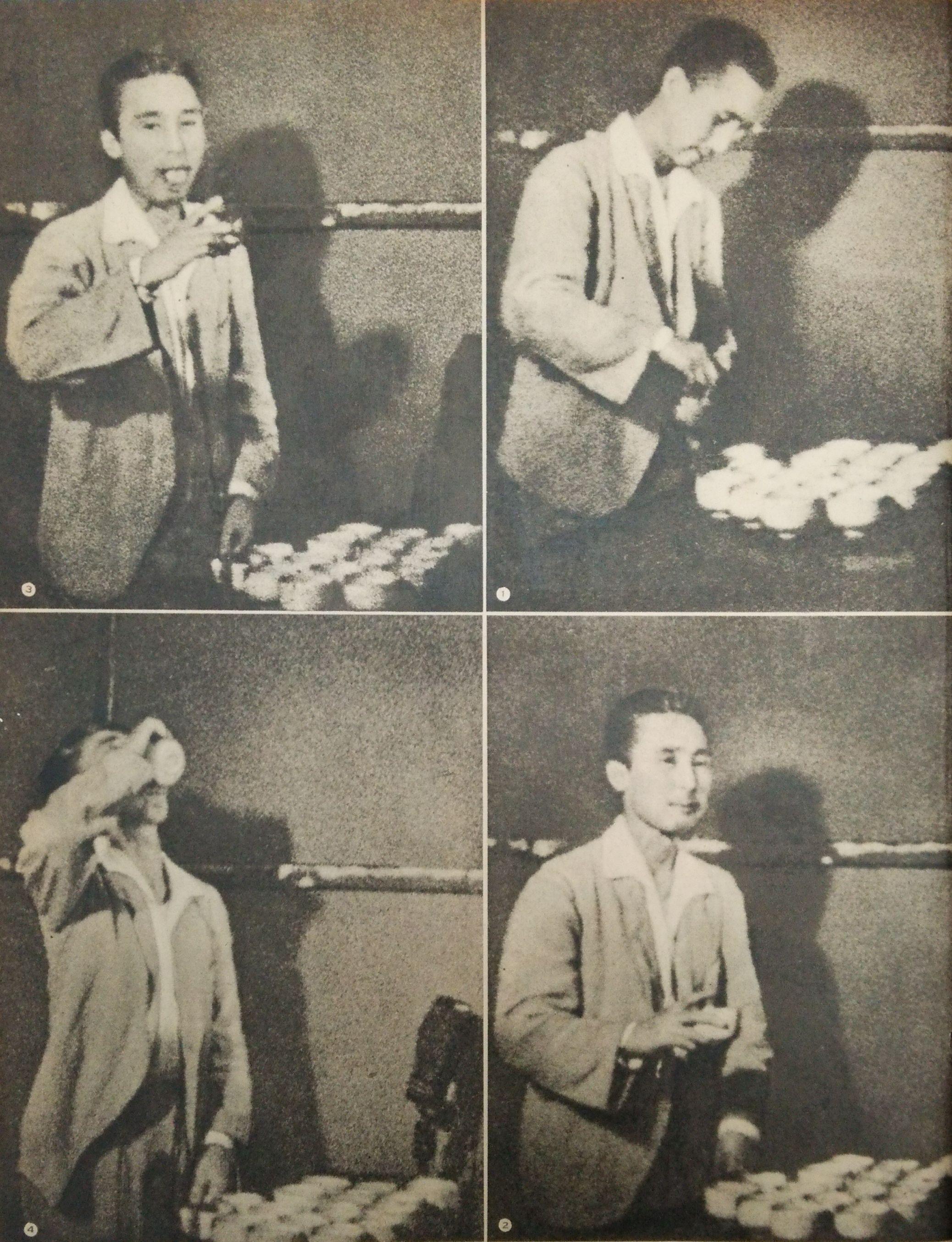 Crime of Sadisha Hirasawa