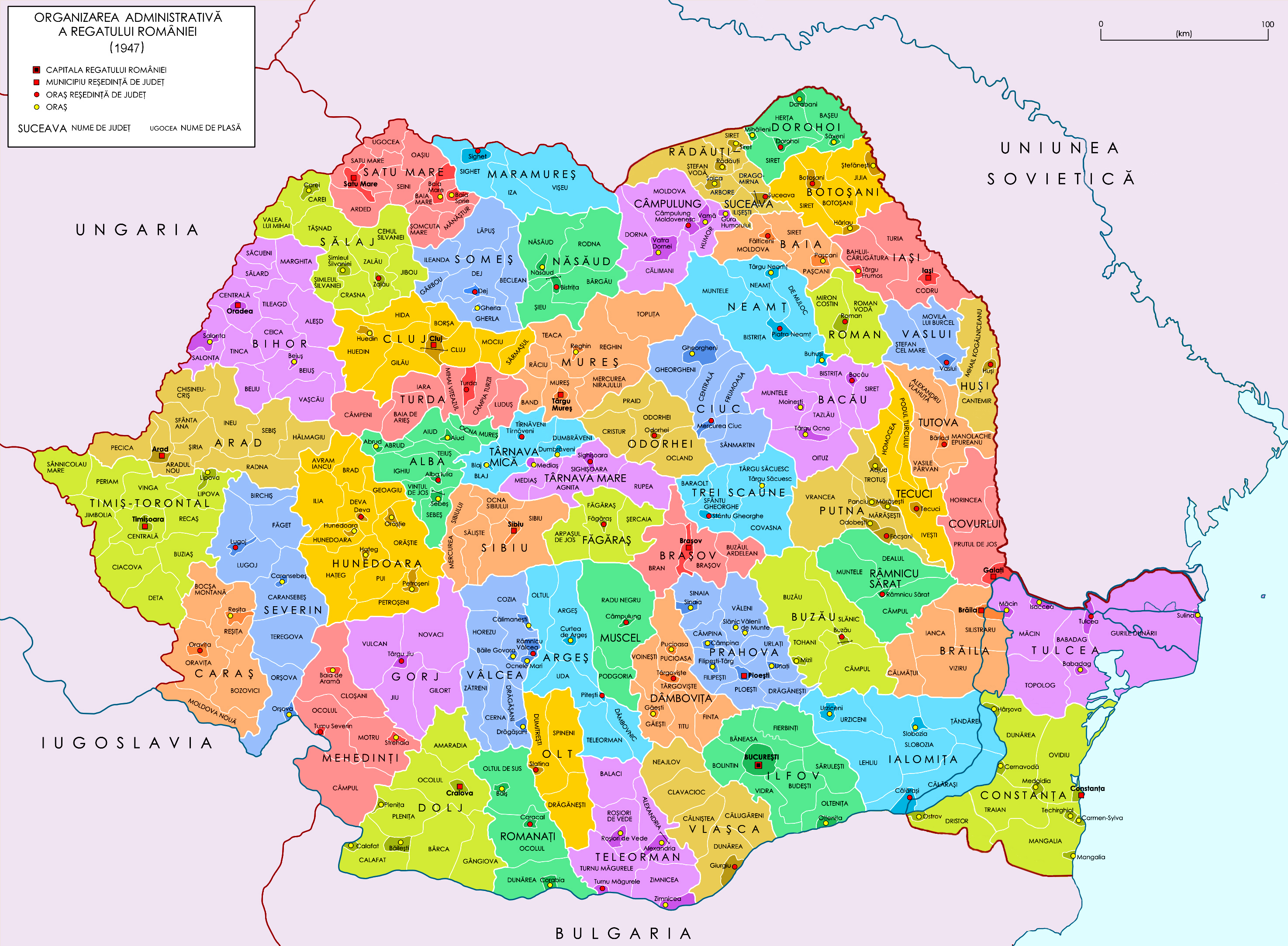 File Romania 1948 Jpg Wikimedia Commons