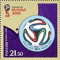 Russia stamp 2016 № 2122.jpg