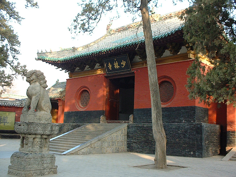 Shaolin Temple Building