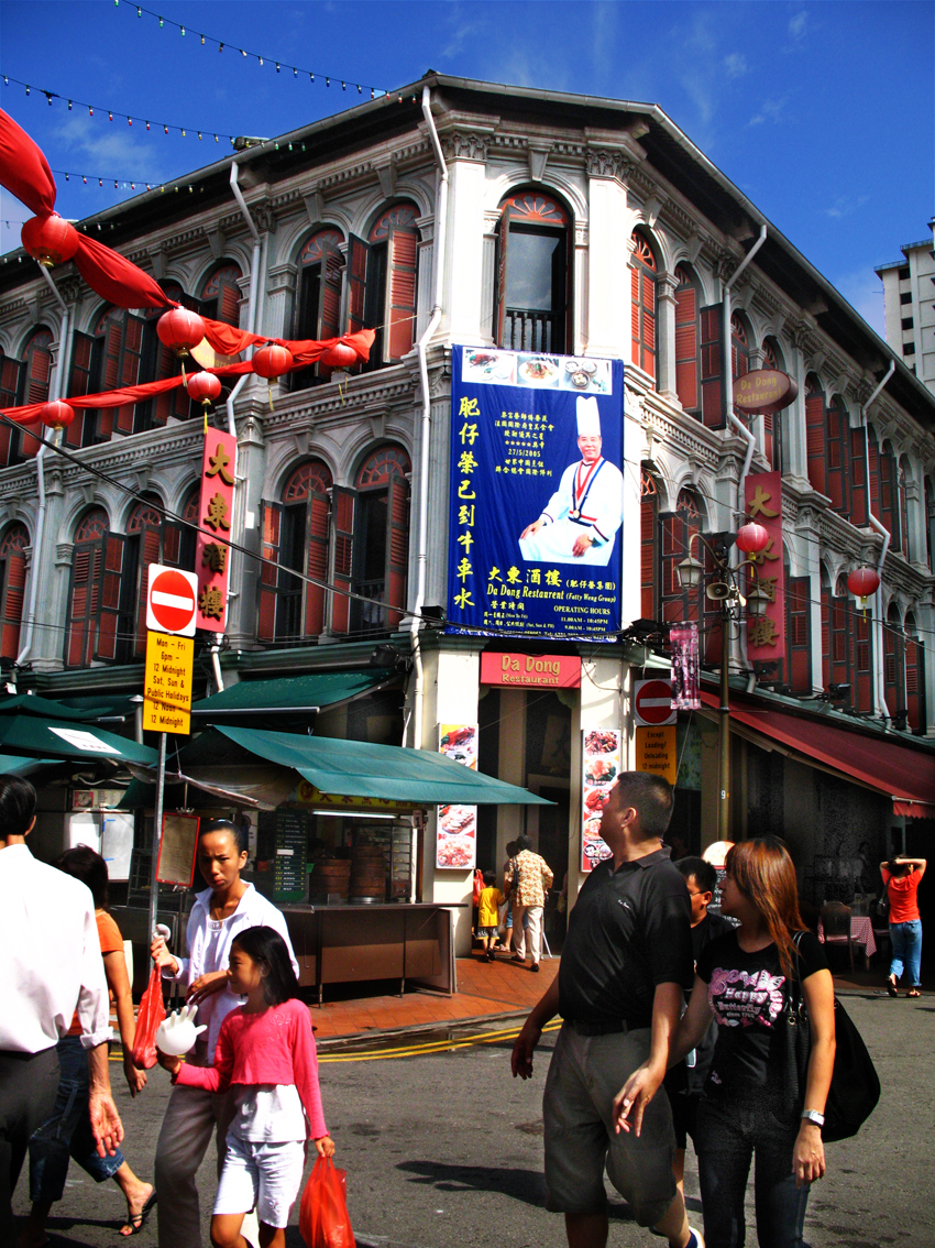 Smith Street Chinatown Food