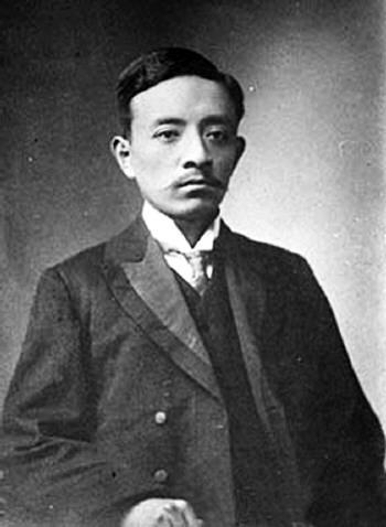 photo of Song Jiaoren