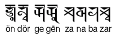 Soyombo example zanabazar.png