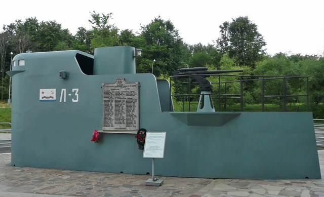 SubmarineL3.jpg