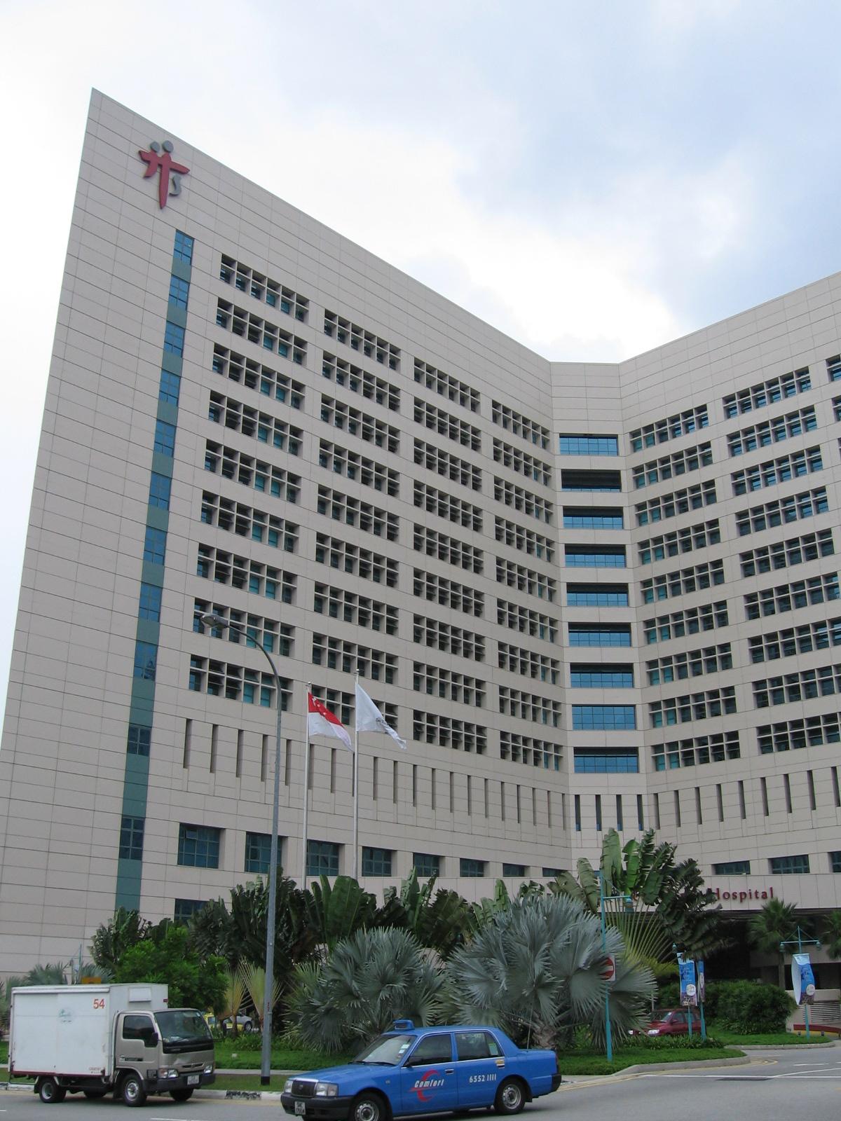 Tan Tock Seng Hospital - Wikipedia