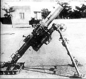 File:Type-96-150-mm-mortar.jpg