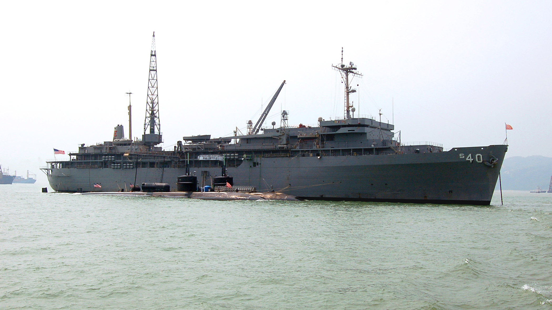 USS Frank Cable 2016 Cruisebook AS 40