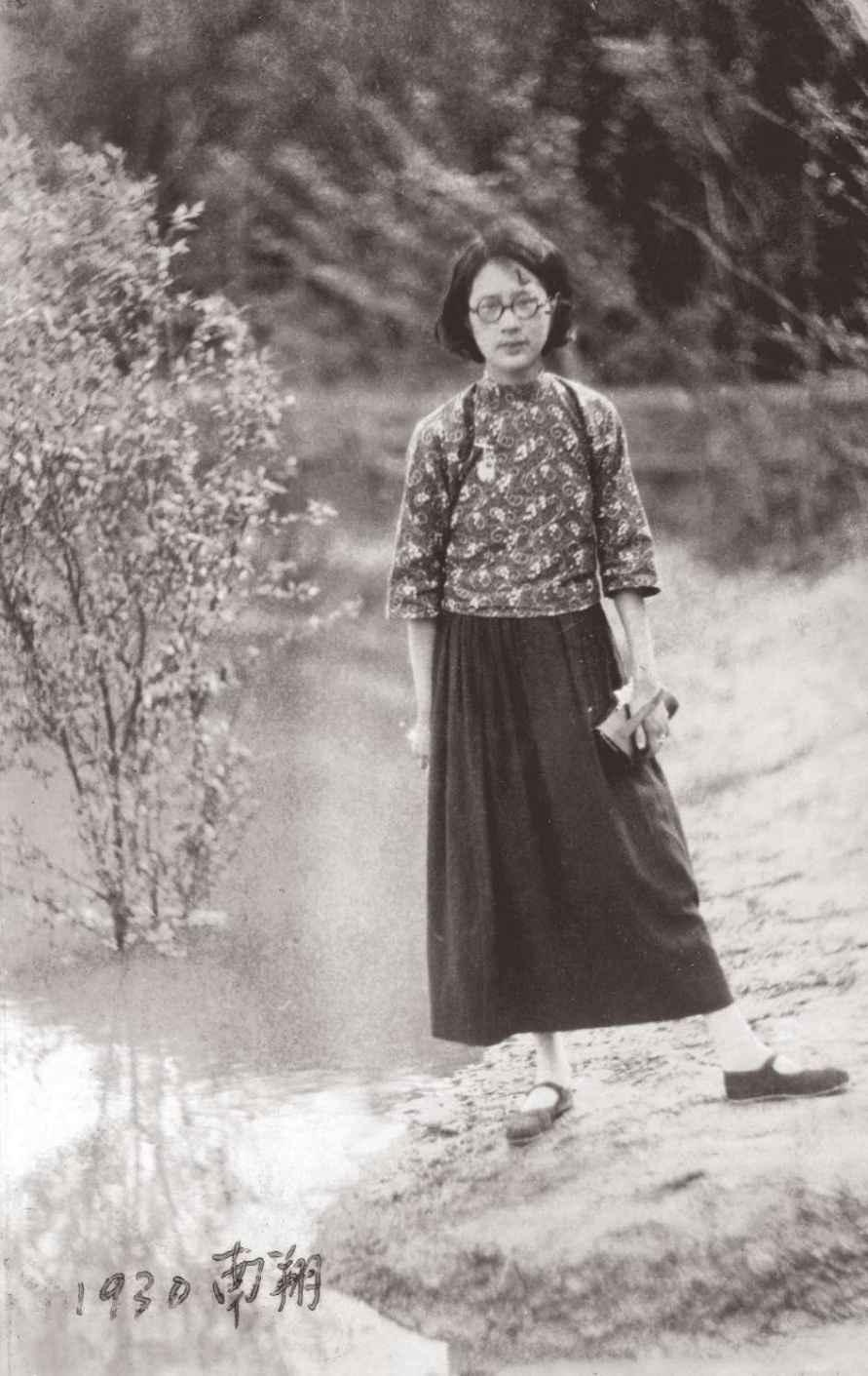 Zhang Yunhe