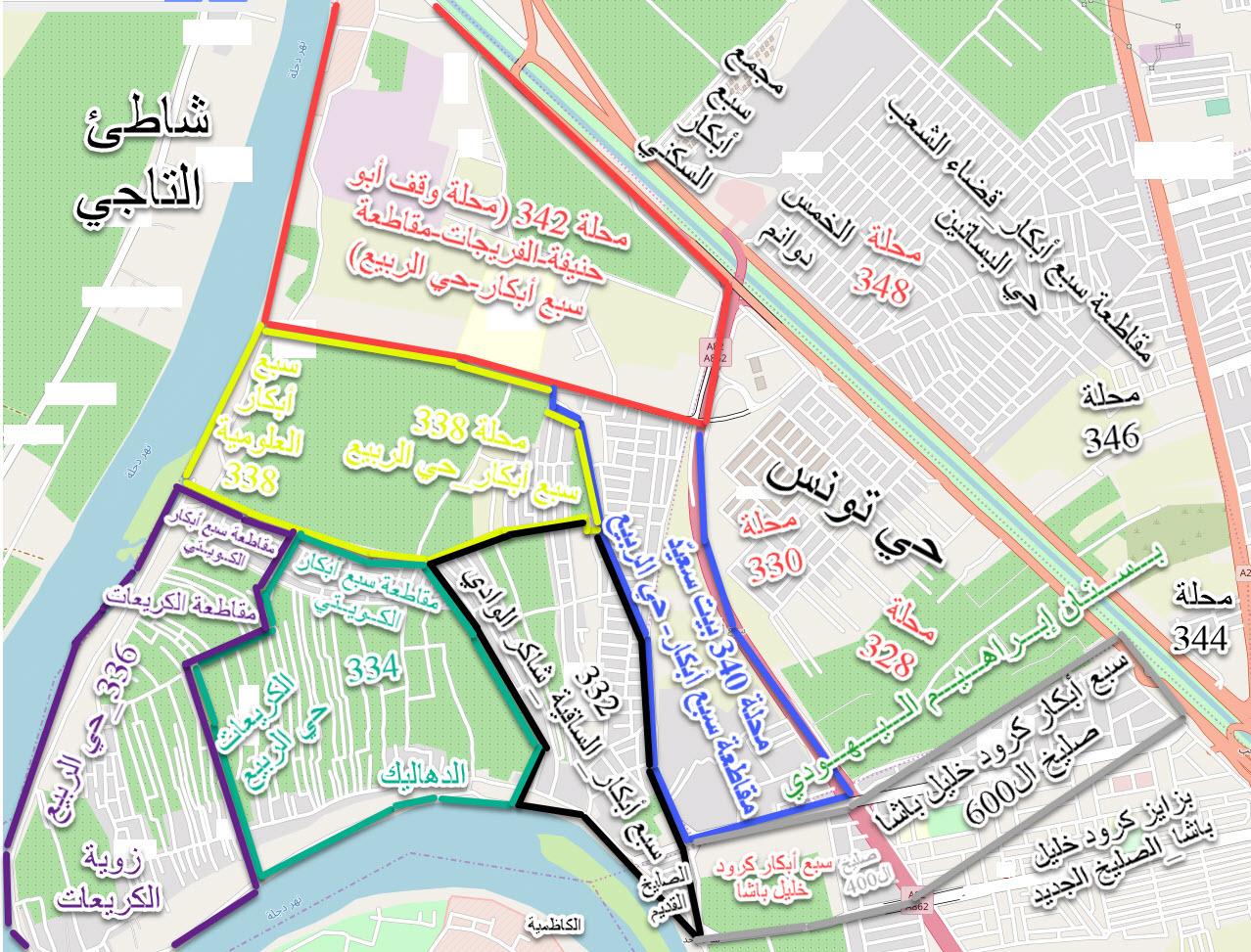 928ac414c أرقام وأسماء محلات منطقة سبع أبكار وما حولها.jpg
