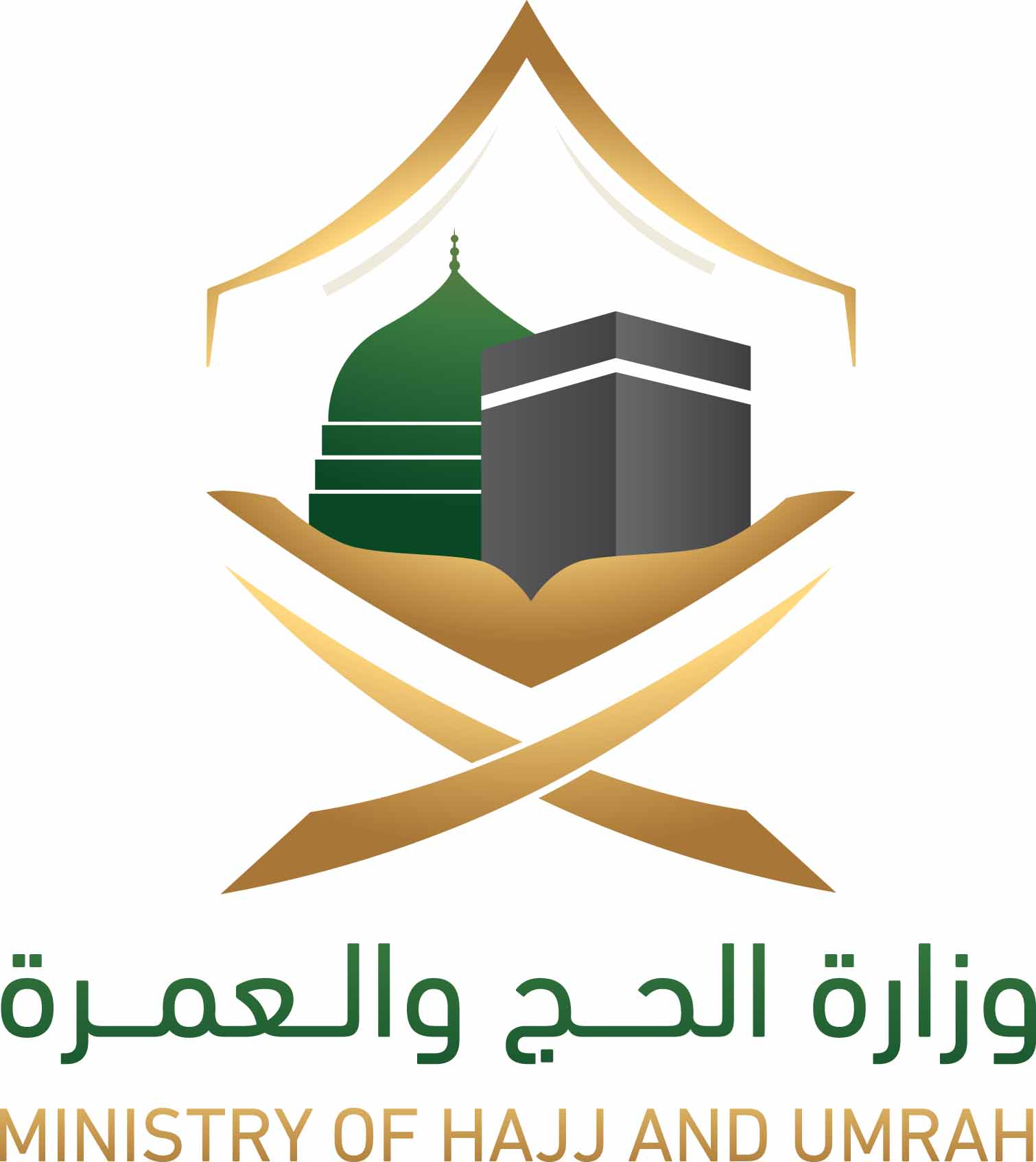 File شعار وزارة الحج والعمرة الجديد Jpg Wikimedia Commons
