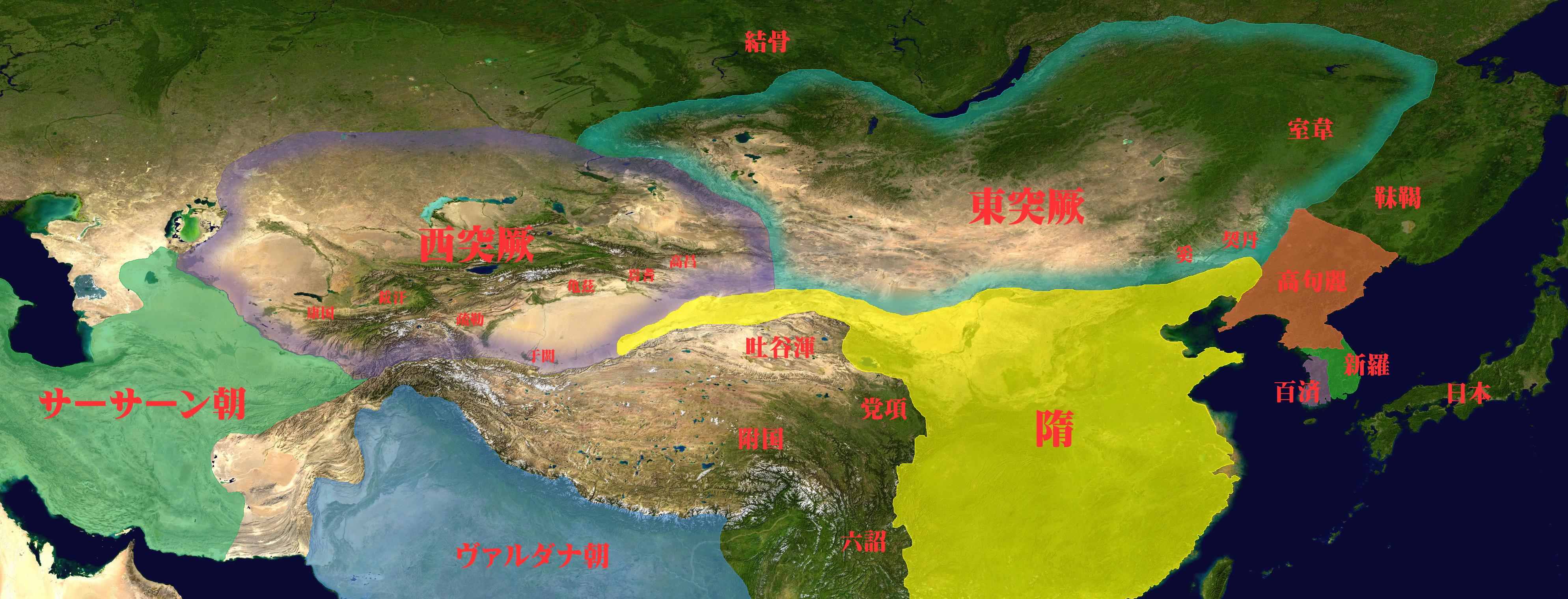 7世紀初めの隋と周辺国