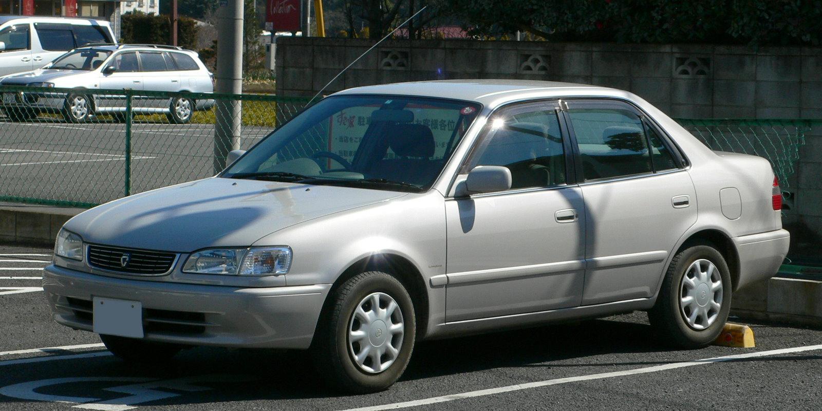 File 1997 Toyota Corolla 01 Jpg Wikimedia Commons