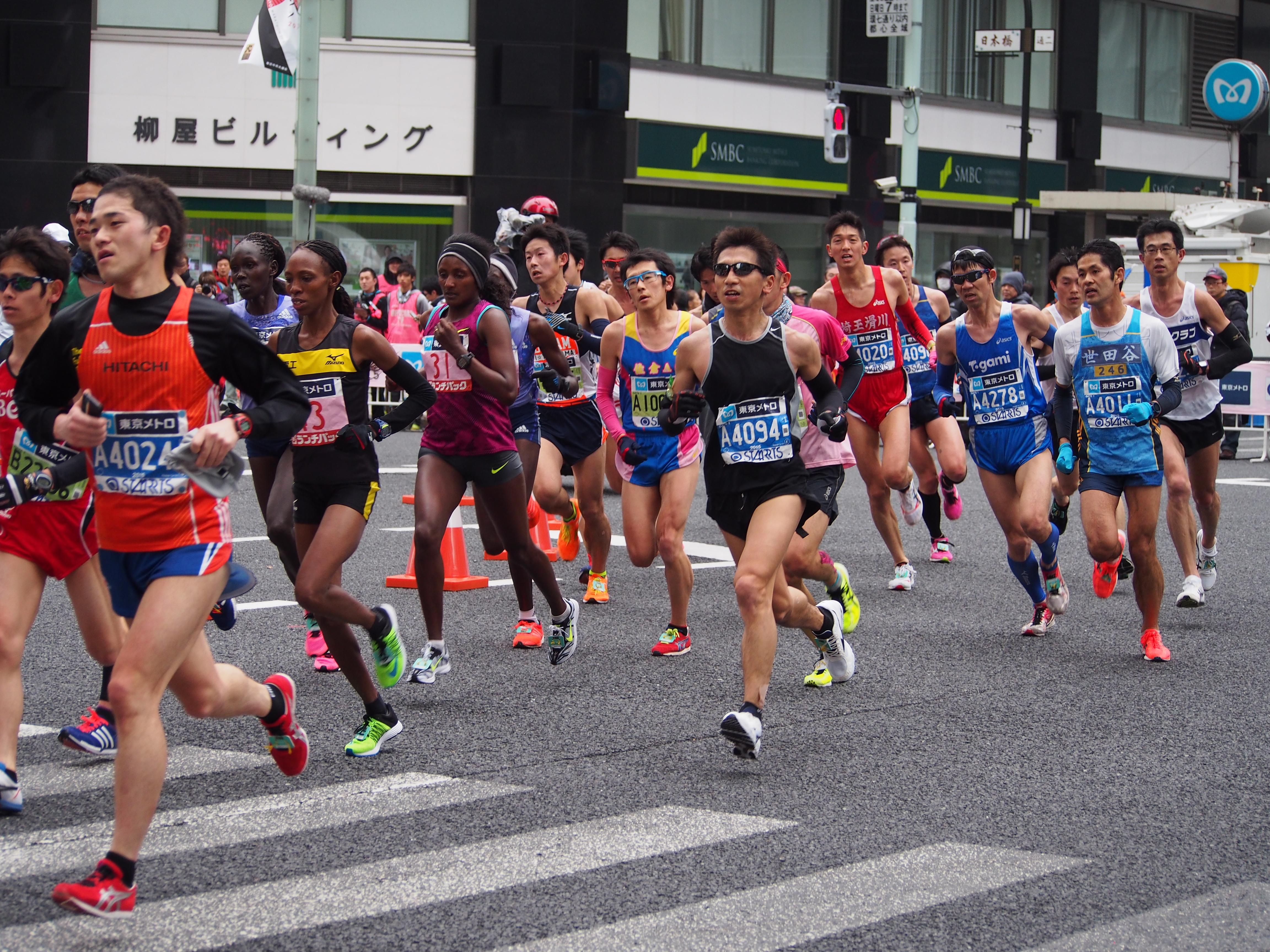 Tokyo marathon questions