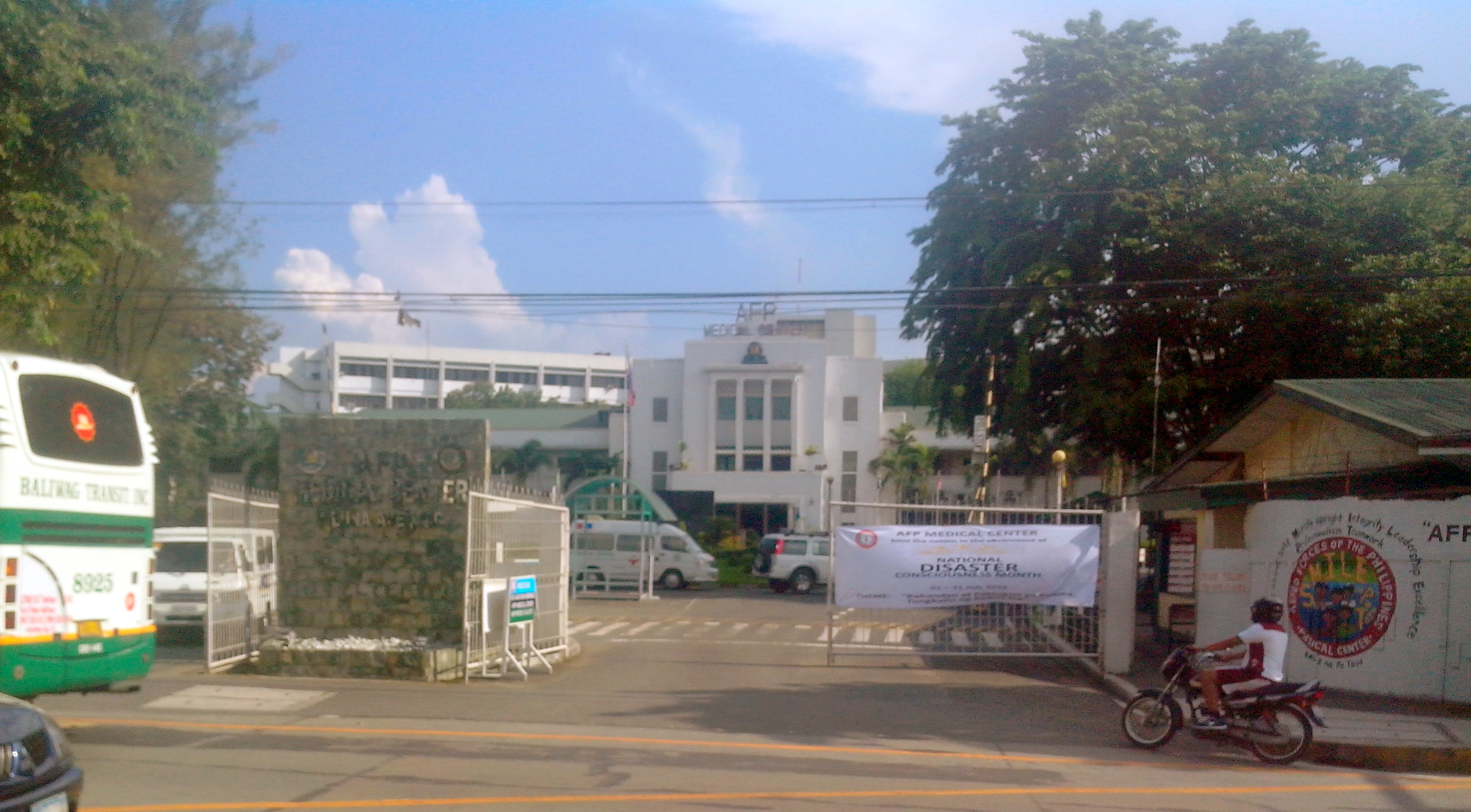 file afp medical center july 2016 jpg wikimedia commons rh commons wikimedia org