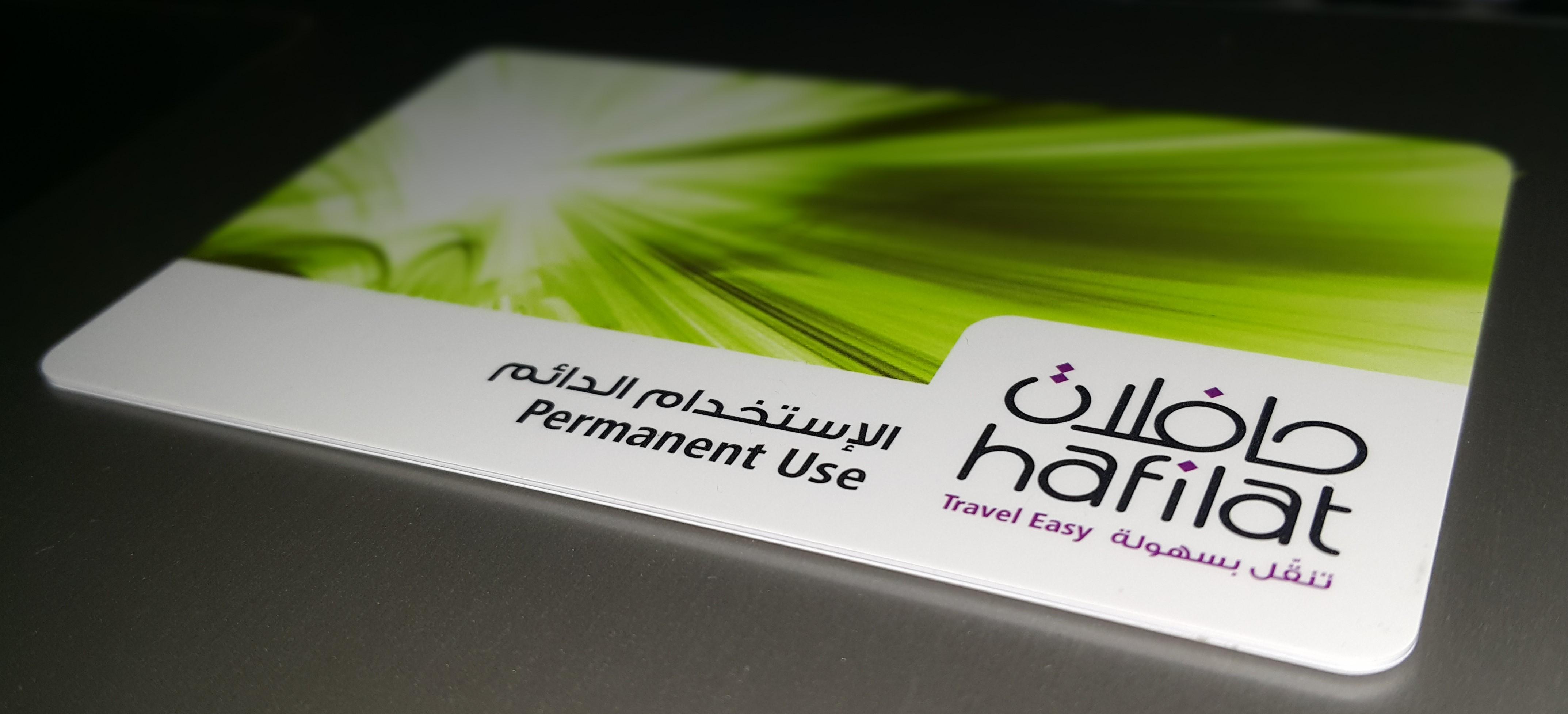 Filea hafilat card abu dhabi bus serviceg wikimedia commons filea hafilat card abu dhabi bus serviceg reheart Image collections