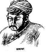 Akbar remains a popular historical figure in many parts of South Asia Akbar-konkani vishwkosh.png