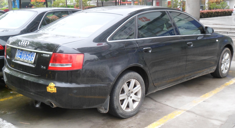 File Audi A6l C6 02 China 2012 04 13 Jpg Wikimedia Commons