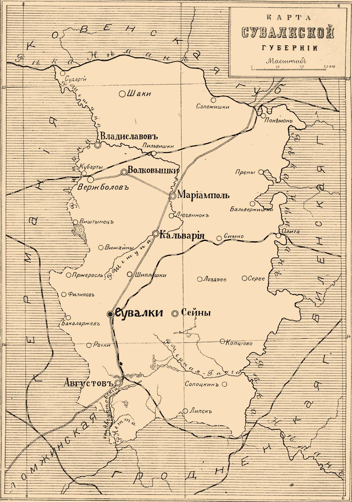 сувалкской губернии на 1872 год праздники ходу были