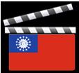 Burmafilm.png