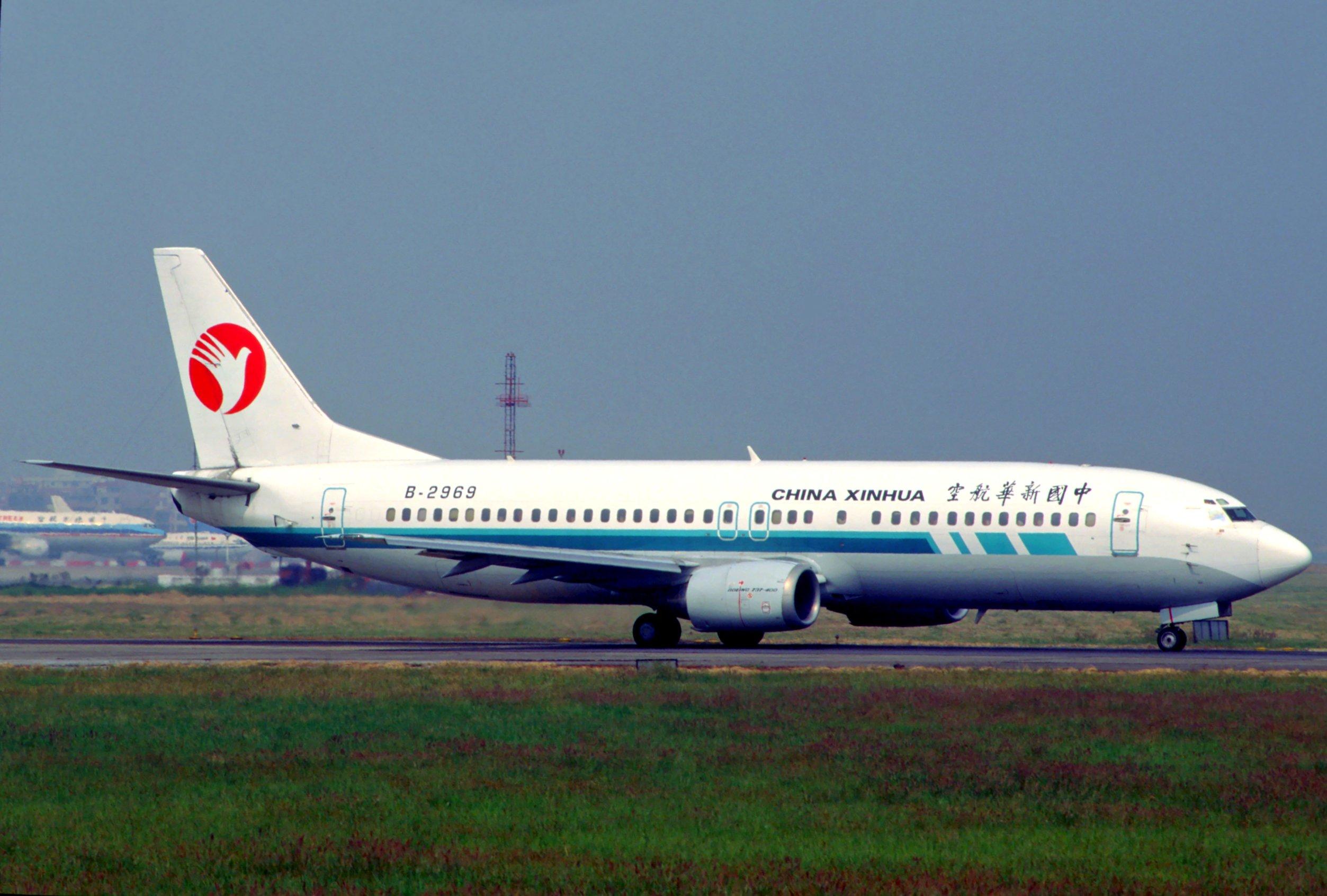 Xinhua China  city photo : Description China Xinhua Airlines Boeing 737 400; B 2969, October 1996 ...