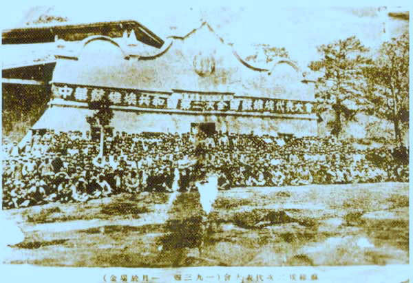 2nd meeting of the Chinese communist delegates at the Jiangxi Soviet in 1934