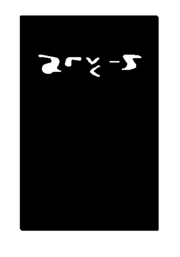 file death note book misa     wikimedia commons
