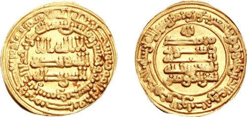 Al-Mu'tazz