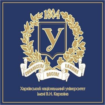 Logo of University of Kharkiv