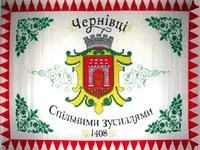 Chernivtsi