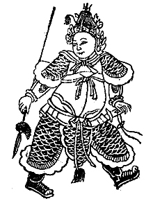 Gao Huaide Song Dynasty general