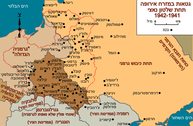 קובץ:Ghettos Eastern Europe 1941-1942 HE.png