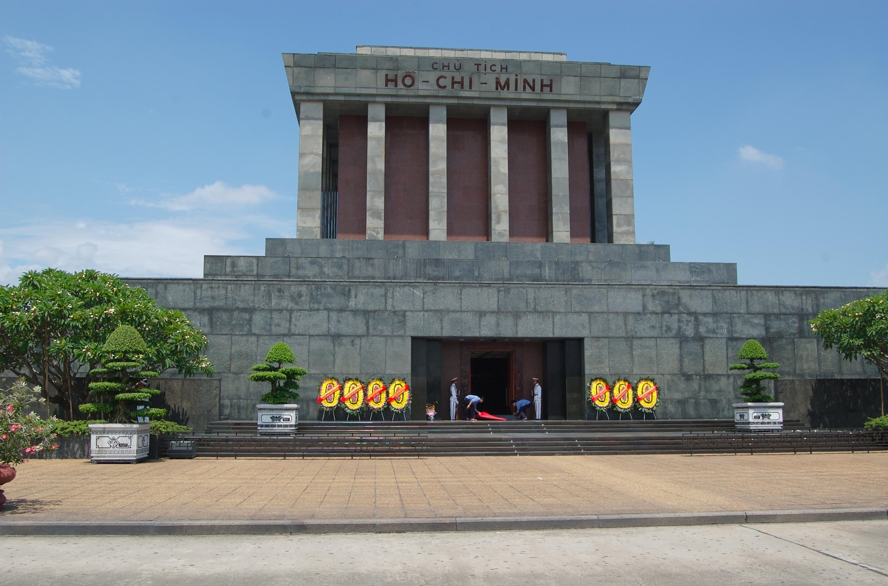 호찌민 묘소