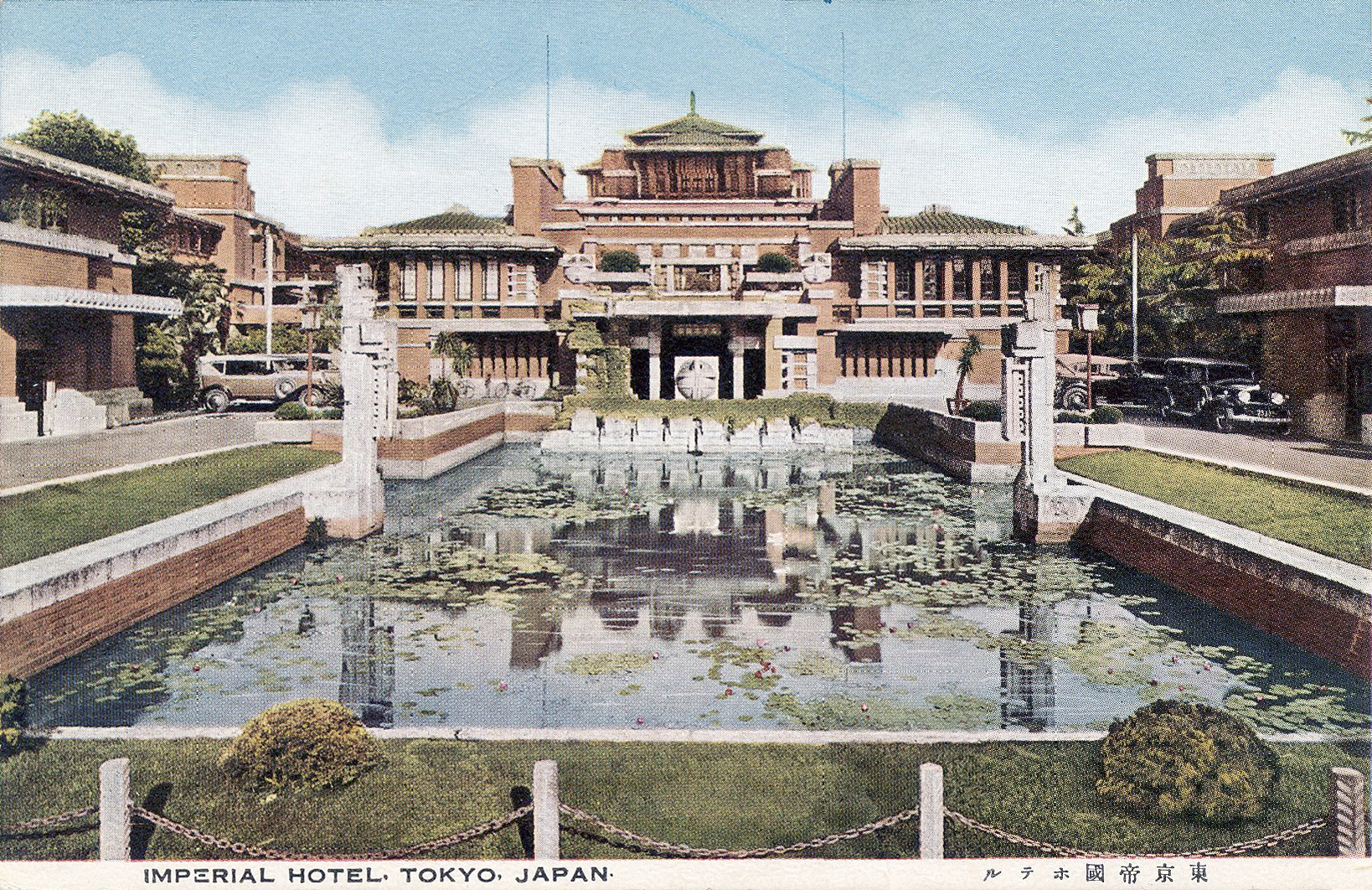 Imperial Hotel Wright House.jpg