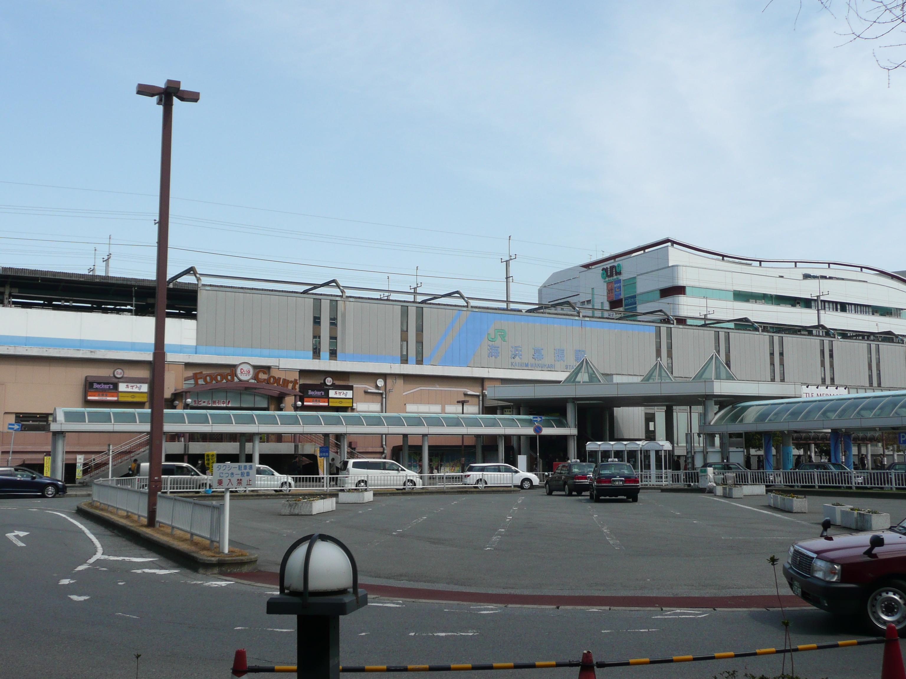 가이힌마쿠하리 역