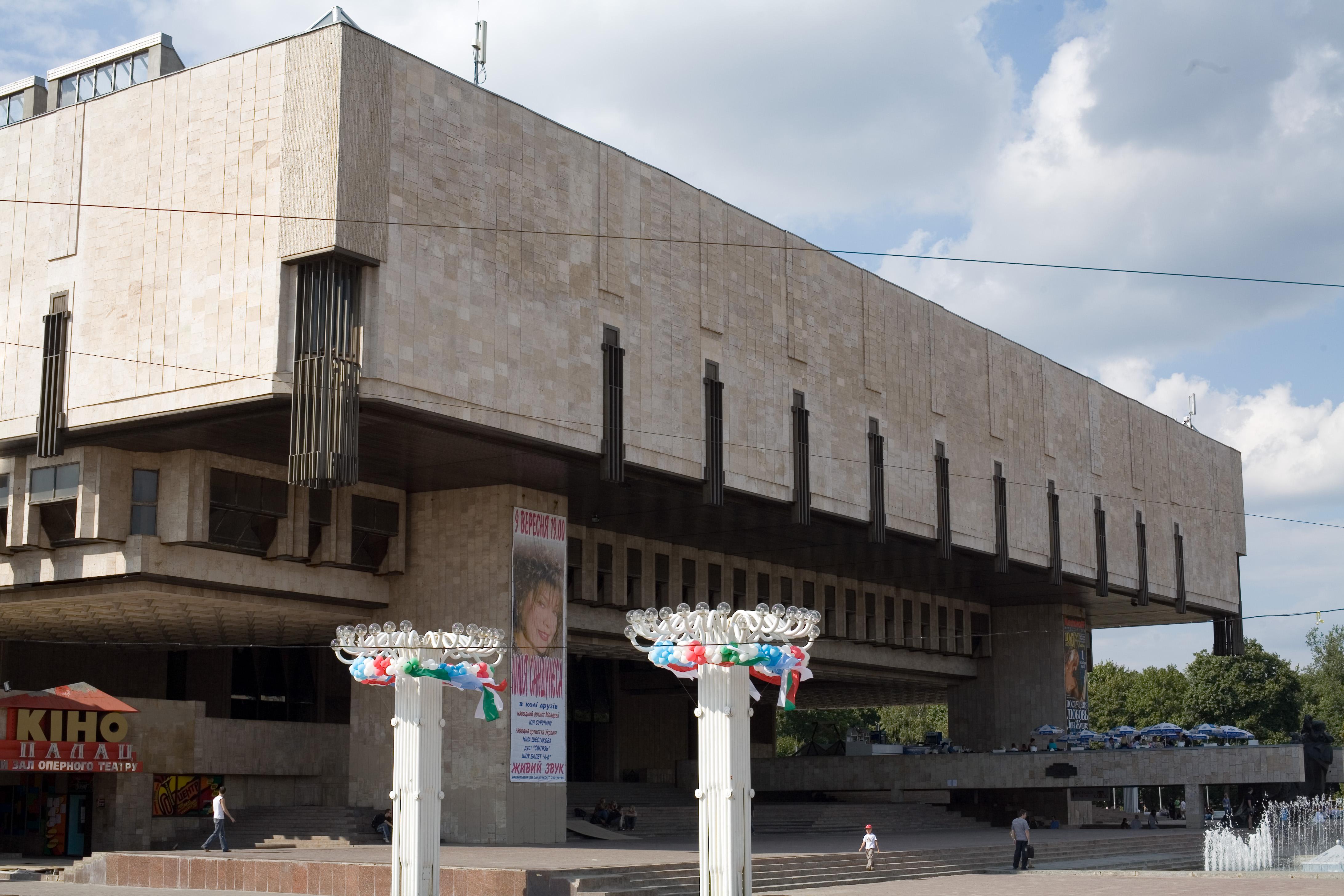 Афиша театров харькова оперный купить билеты на цирк чудаков