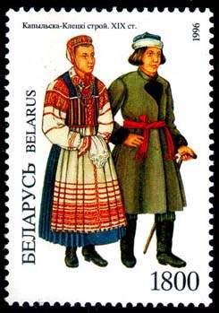 Kopylcko-Kletsky Stroj stamp.jpg