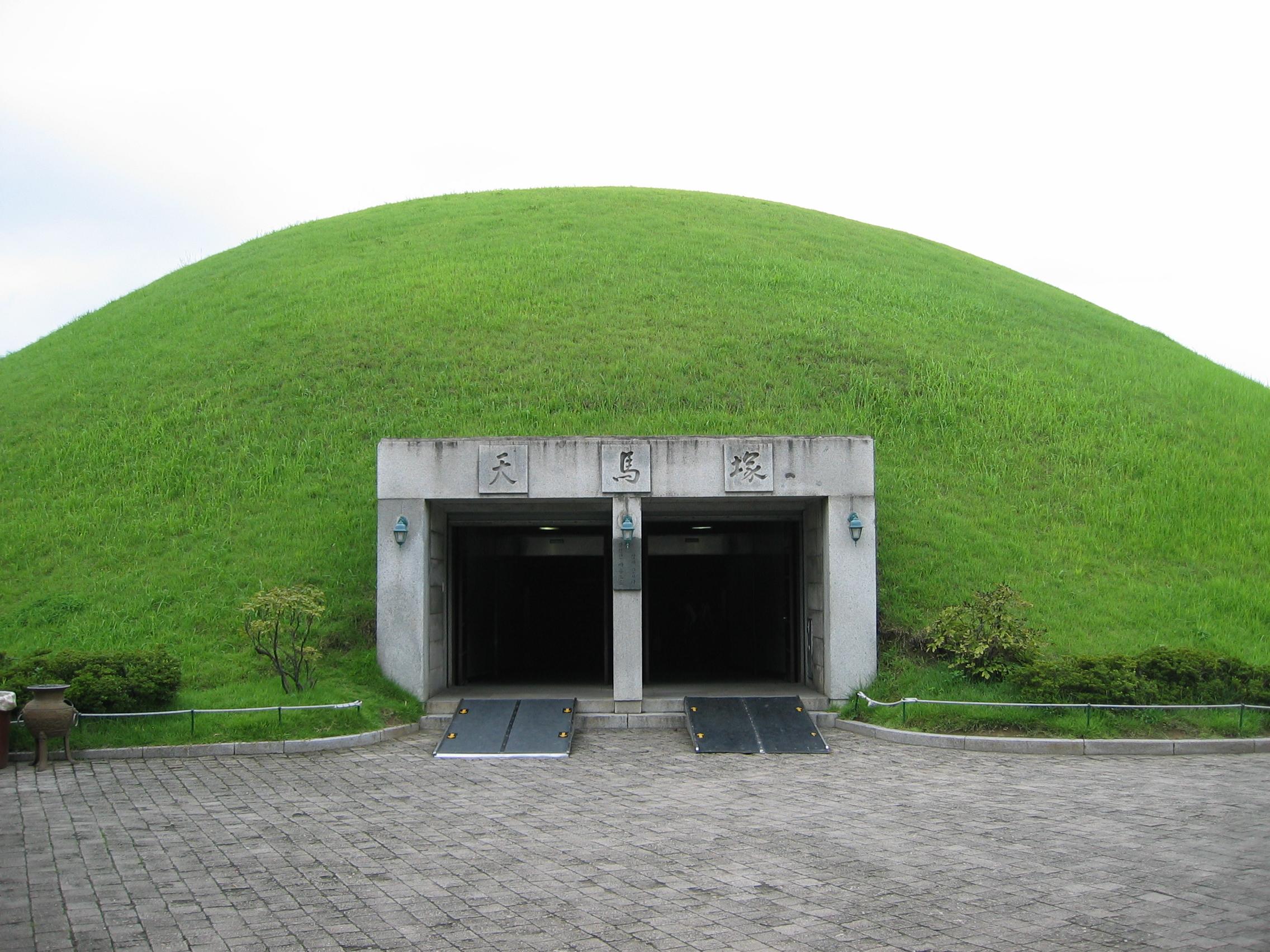 Tombe royale Gyeongju