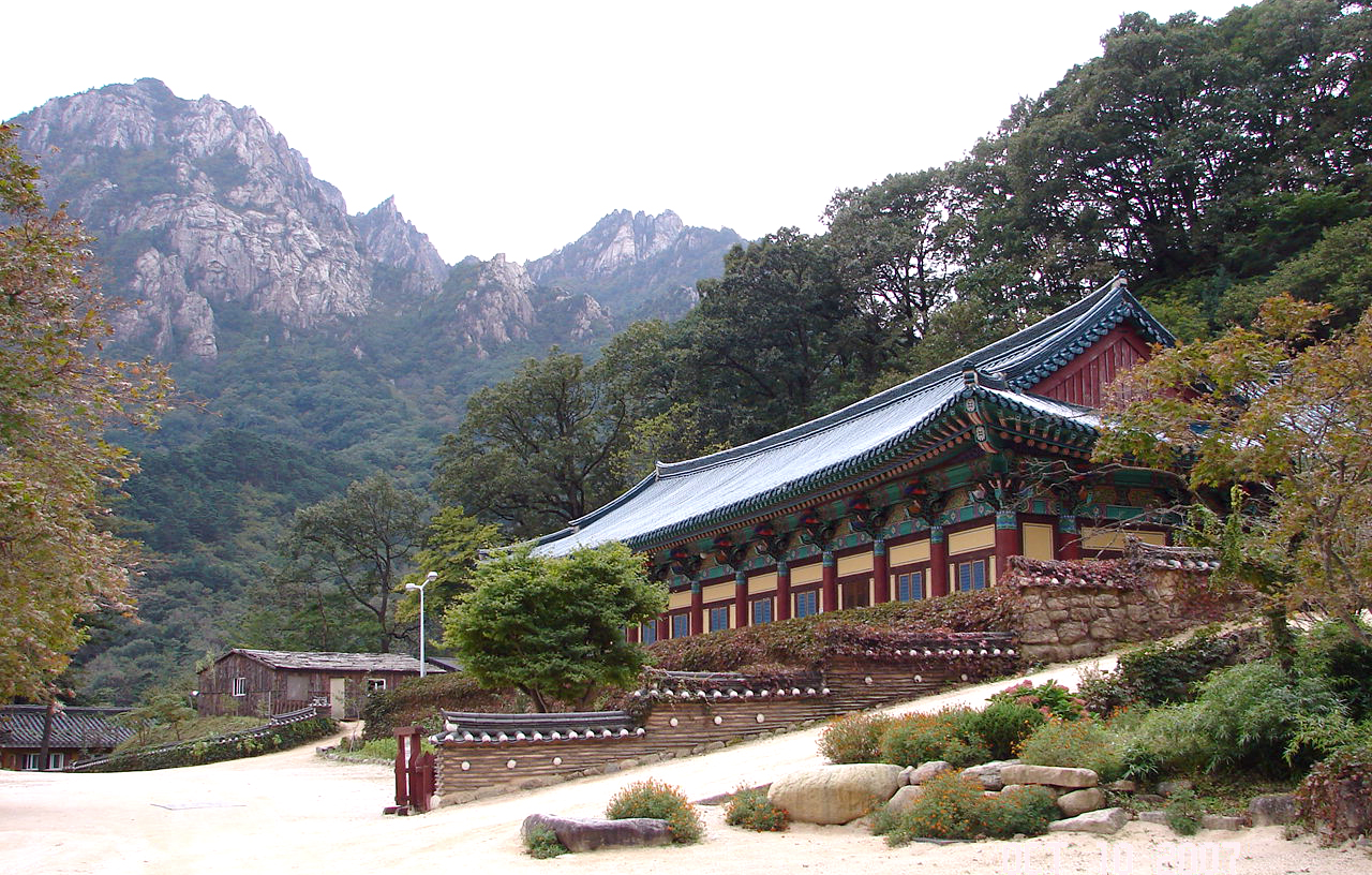 Sokcho-si South Korea  city pictures gallery : uisang #famous people of korea #south korea #history #monks
